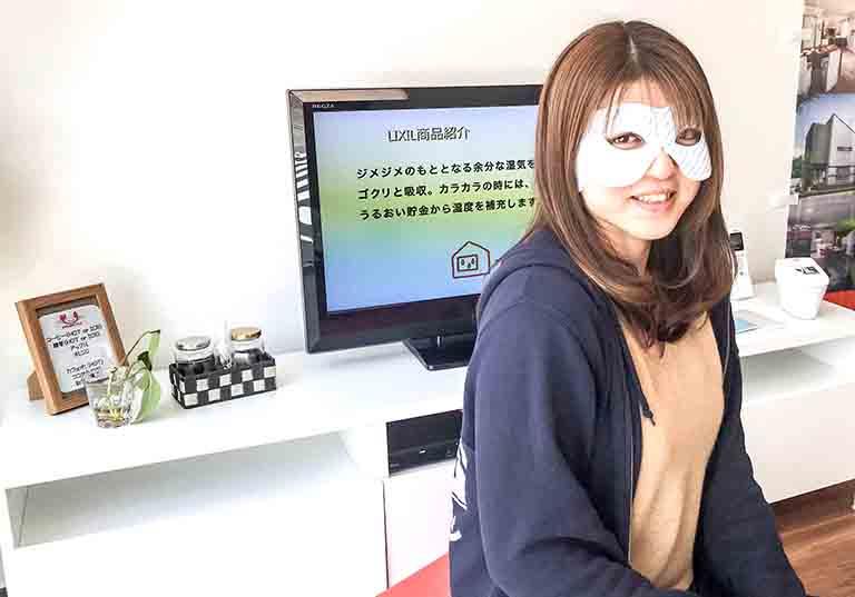 ほっと見えマスクを着けた写真