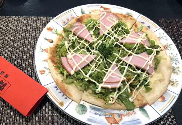 サラダ風ピザ