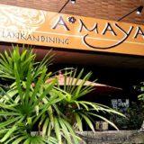 スリランカ料理のAMAYAの店頭NO写真