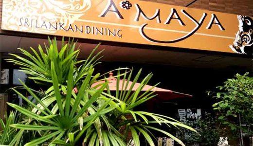 河内長野市役所近くの本場スリランカ料理AMAYAのカレーランチプレートがお勧め