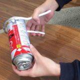 スプレー缶のガス抜き