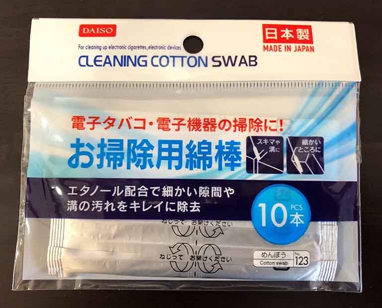 ダイソーで買った日本製のお掃除綿棒