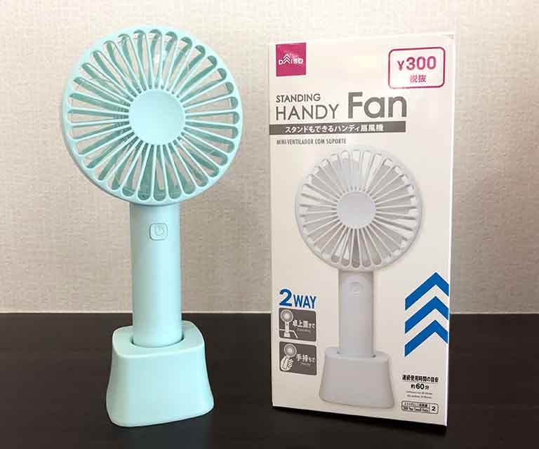300円電池式ハンディ扇風機の写真