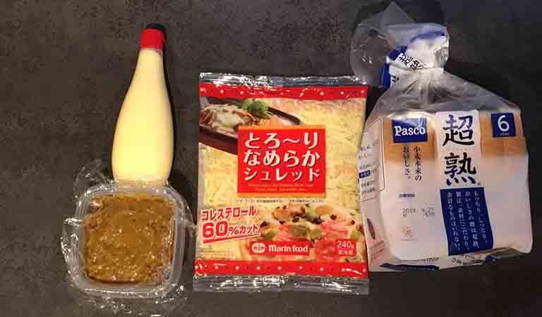 チーズカレートーストの材料の写真