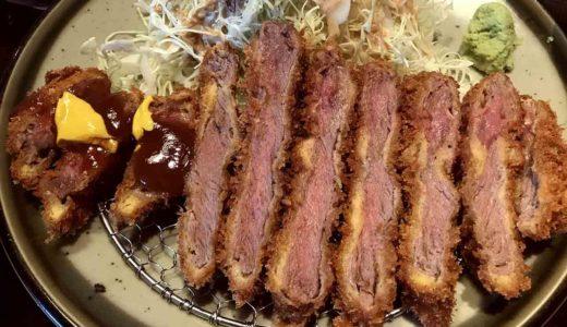 牛ヘレビフカツ膳と牛ロースビフカツ膳をかつ満で食べ比べてみた
